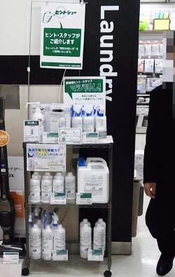 パストリーゼ ハンズ 【パストリーゼ】どこに売ってる?売り切れ続出!イオン、マツキヨ、コストコ、カインズ etc